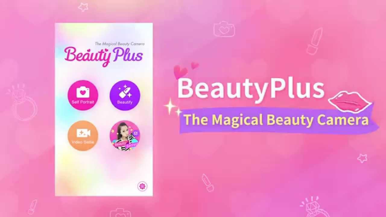 BeautyPlus - Smart Foto Cámara