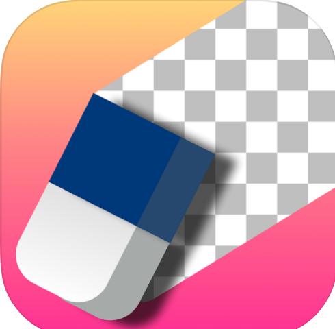 Background Eraser 12 Mejores Aplicaciones para Quitar Cosas de las Fotos
